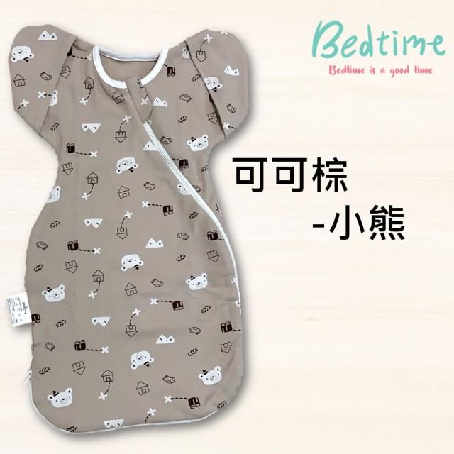 小鹿蔓蔓 Bedtime嬰兒包巾睡袋(四款可選)