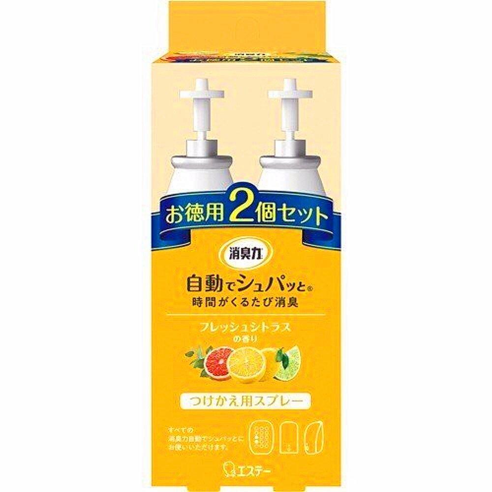 日本【ST雞仔牌】 消臭力自動芳香噴霧補充瓶39ml*2入-新鮮柑橘