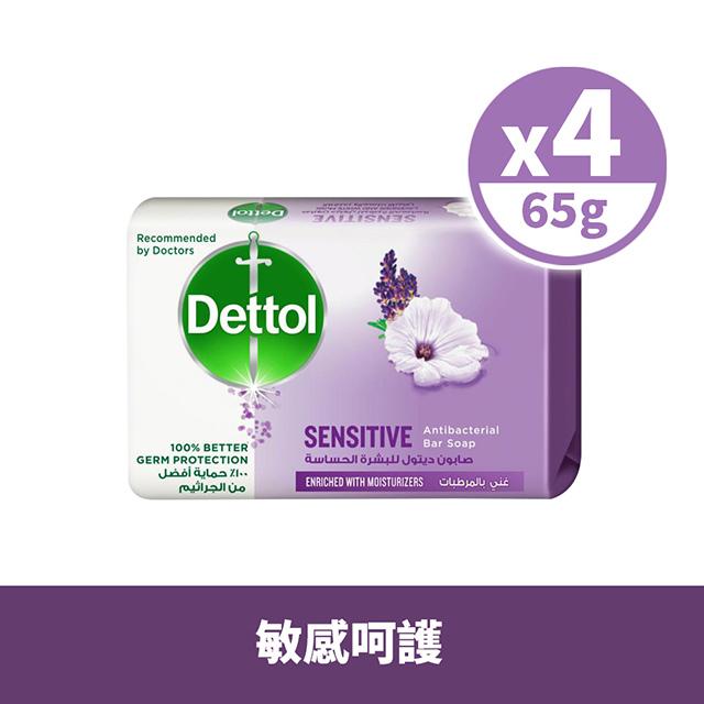 Dettol滴露香皂-敏感呵護-紫(65g*4入)