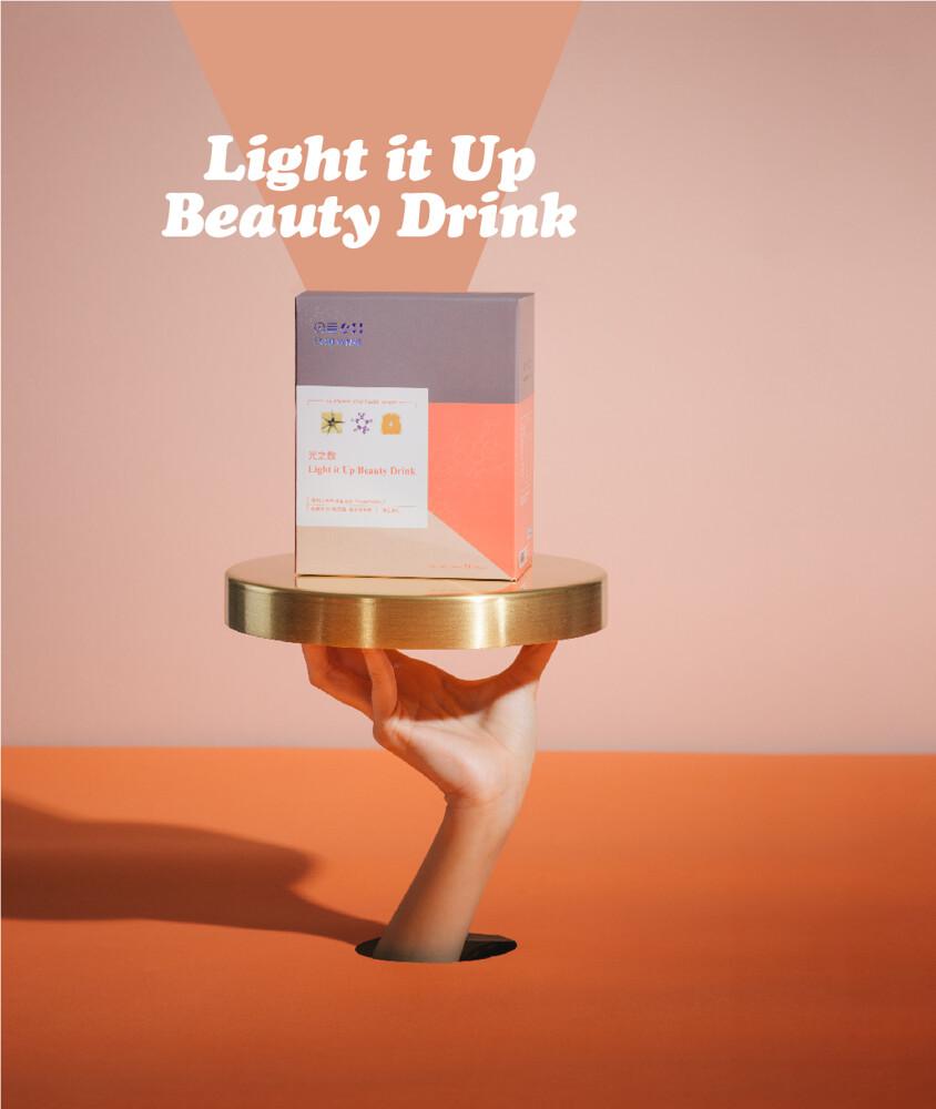 璦研司evolsense光之飲 light it up beauty drink