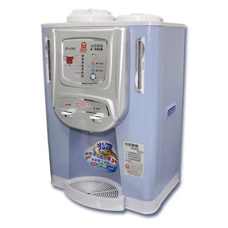 JINKON 晶工牌 10.2L光控溫熱全自動開飲機 JD-4205-