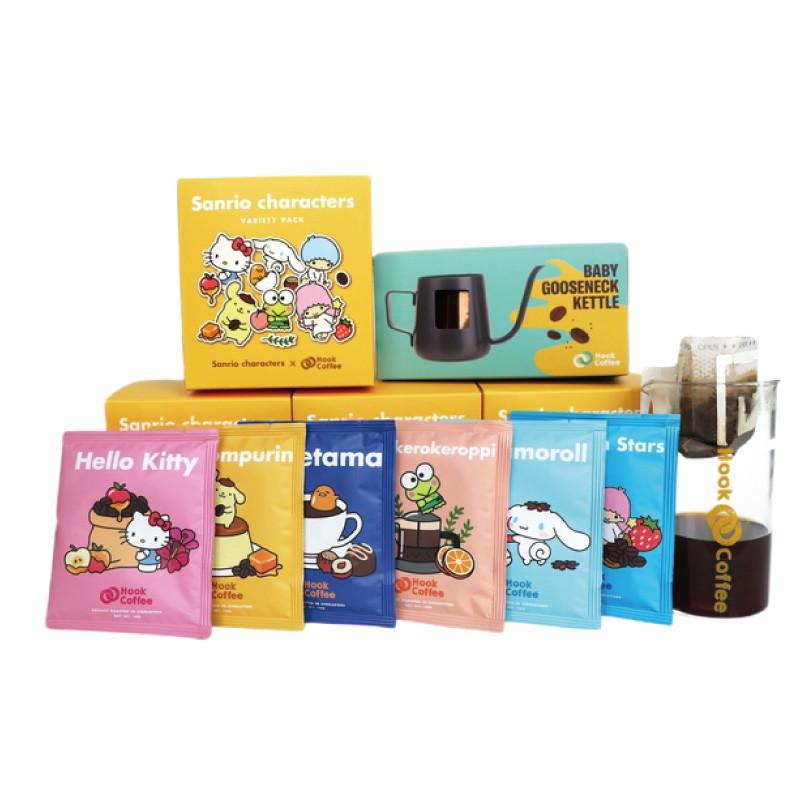 【Hook Coffee】Sanrio三麗鷗濾掛咖啡四盒組贈手沖壺