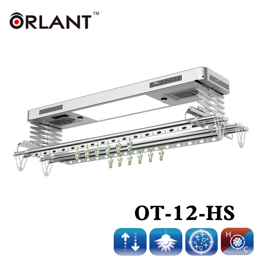 歐蘭特 ORLANT 電動遙控升降曬衣架(OT-12-HS)(附基本安裝)