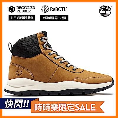[限時]Timberland 男款小麥黃磨砂革系鞋帶休閒靴 A27WB