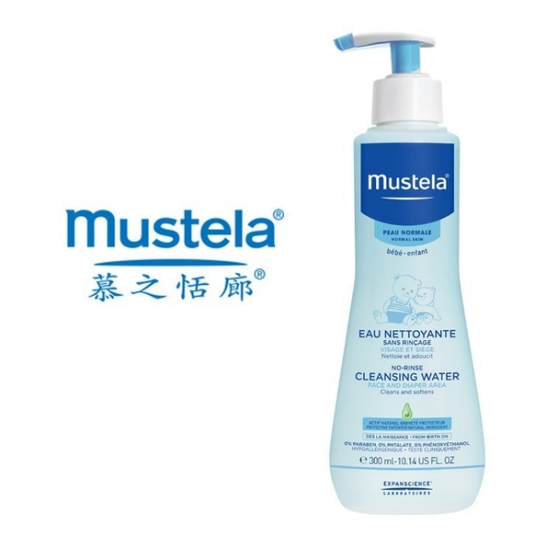 Mustela 慕之恬廊-慕之幼 免用水潔淨液300ml