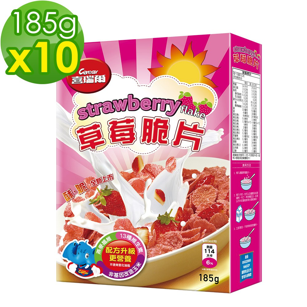 喜瑞爾-草莓脆片185g(10入)-箱購