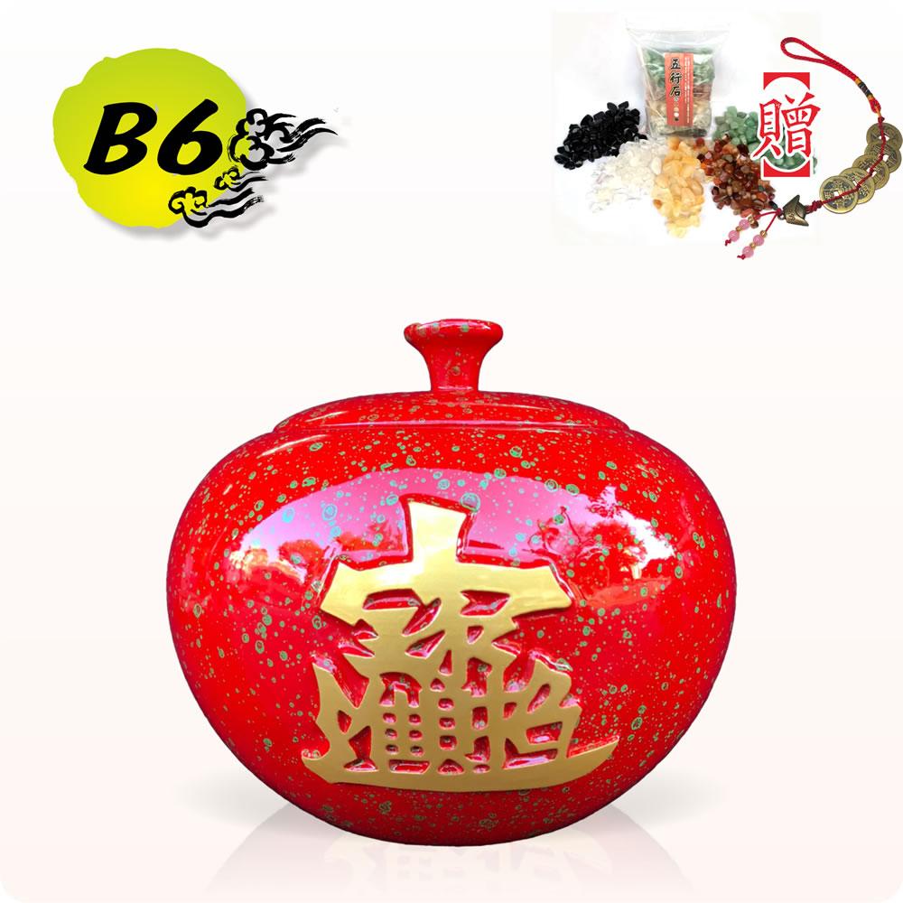 【唐楓藝品聚寶甕】招財納福蓋甕(B6)(標準紅)