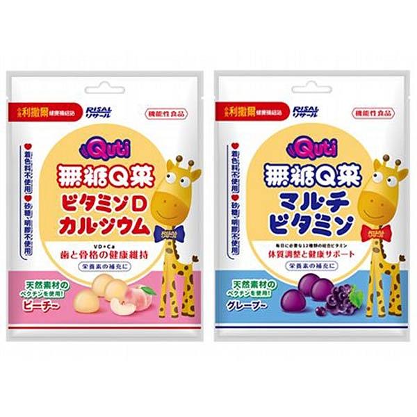 RISAL 小兒利撒爾 Quti無糖Q菓(37.5g) 款式可選【小三美日】原價$80