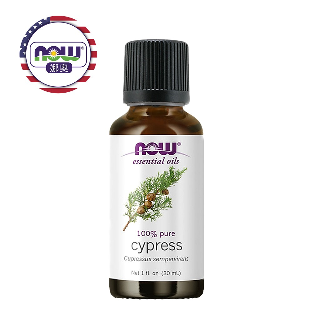 【NOW 娜奧】Now Foods 純絲柏精油 30ml ~7652~現貨
