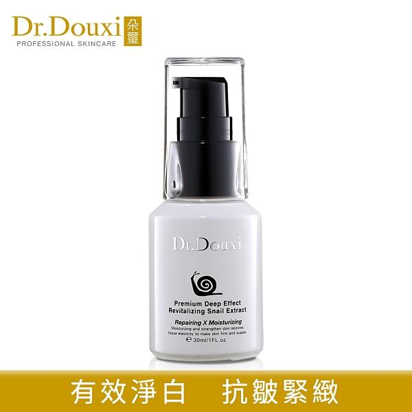 【Dr.Douxi 朵璽旗艦店】頂級深效賦活蝸牛精華30ml