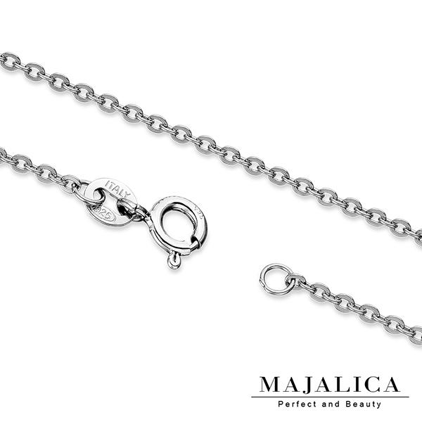 Majalica純銀項鍊扁圈素鍊 925純銀 銀色18吋 PC6001-2