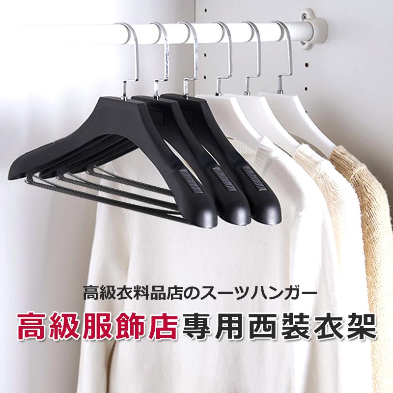 高級服飾店專用加大寬肩有桿西裝大衣衣架