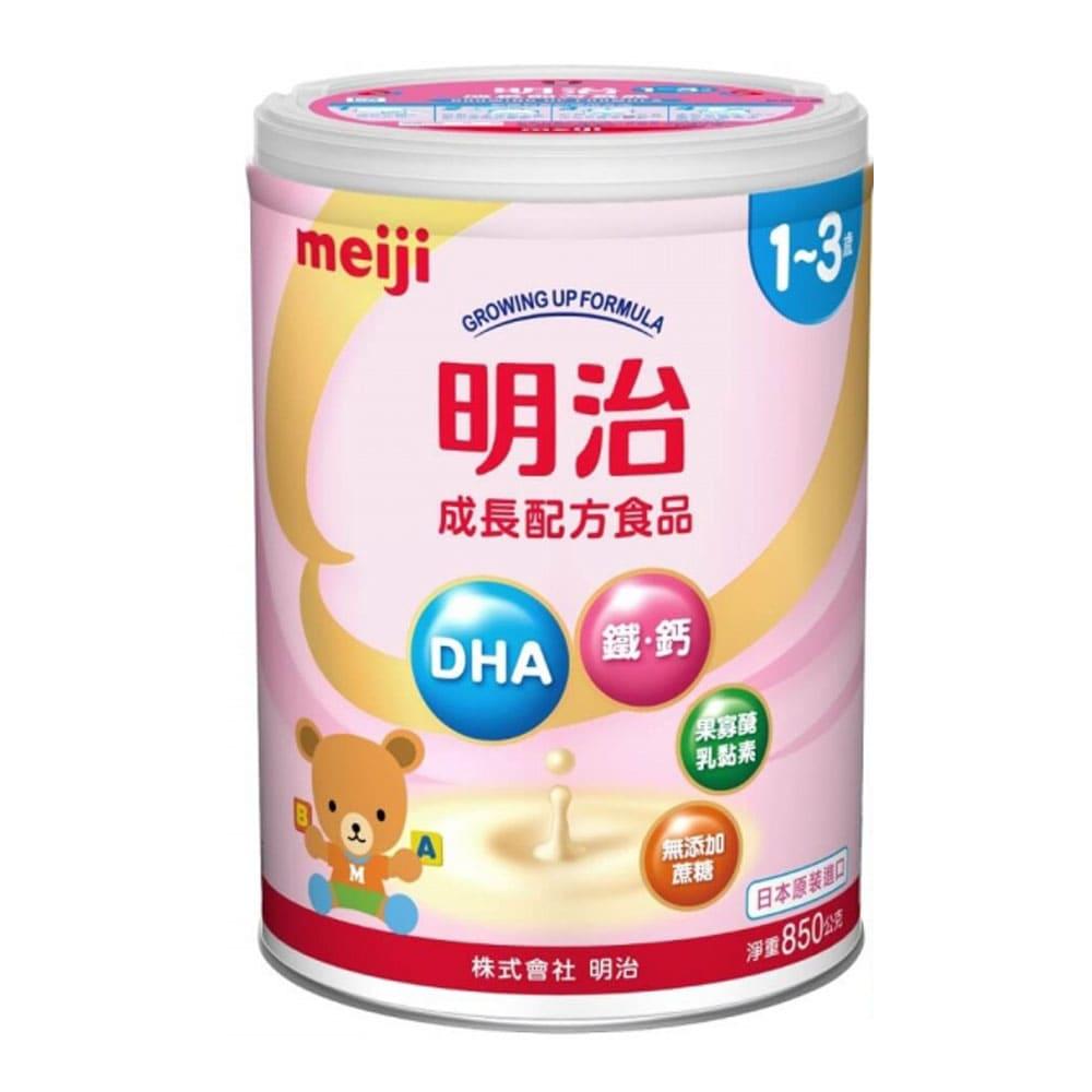 MEIJI 金選明治成長奶粉 3號 850g/罐◆德瑞健康家◆