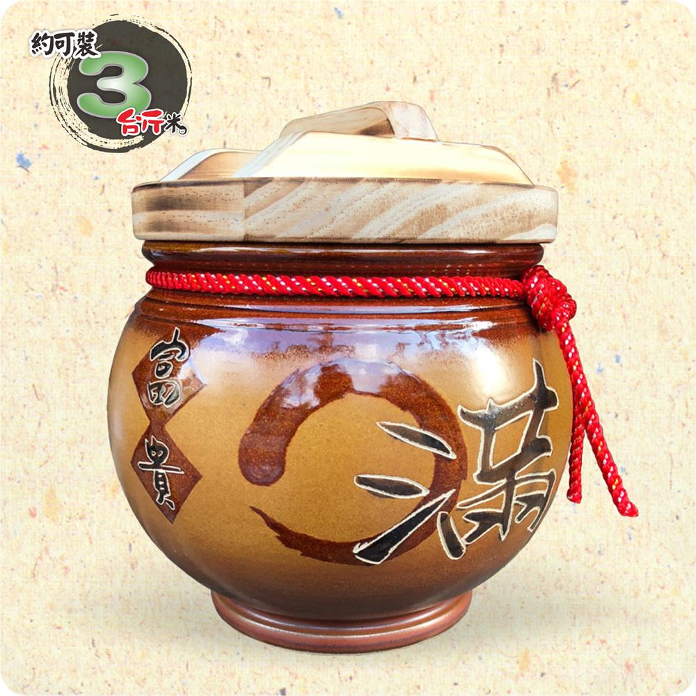 【唐楓藝品米甕】頂級吉利黃平光釉(O滿)(圓滿) | 約裝 3 台斤米