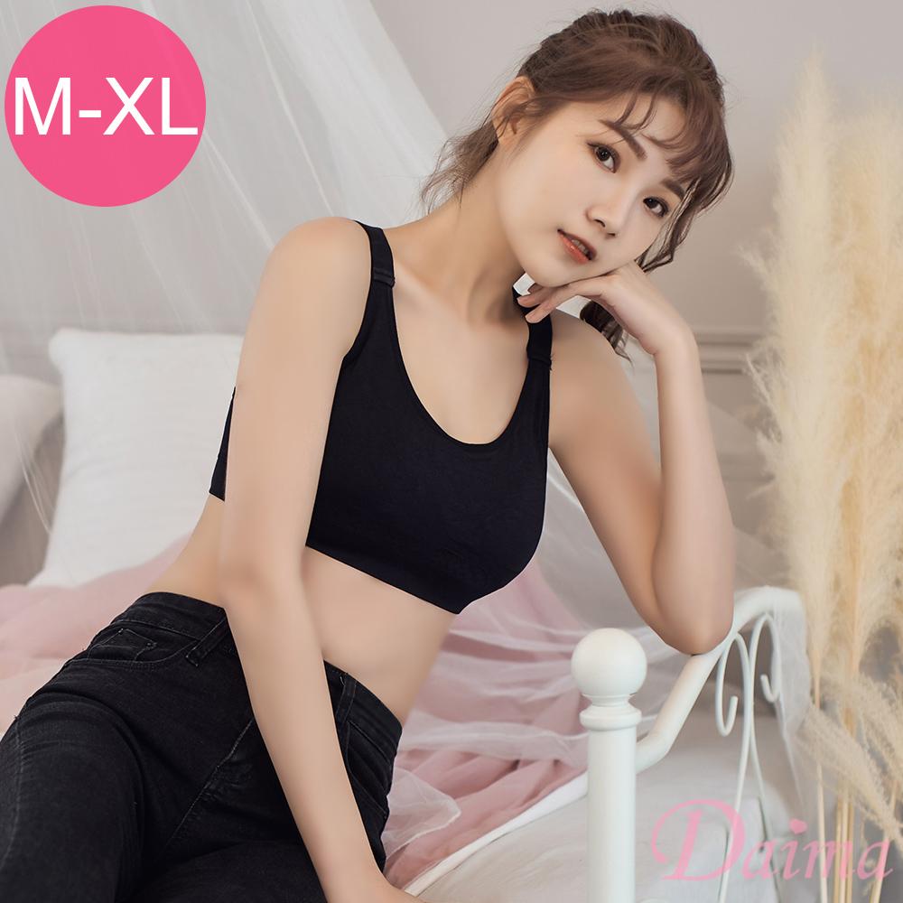 防震(M-XL)無鋼圈運動內衣,舒適寬肩帶,瑜伽健身居家休閒好穿搭_黑色【Daima黛瑪】