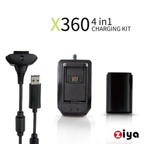 [ZIYA] XBOX360 遊戲手把/搖控手把 充電組合 4in1 (電池+座充+同步充電線)(黑)