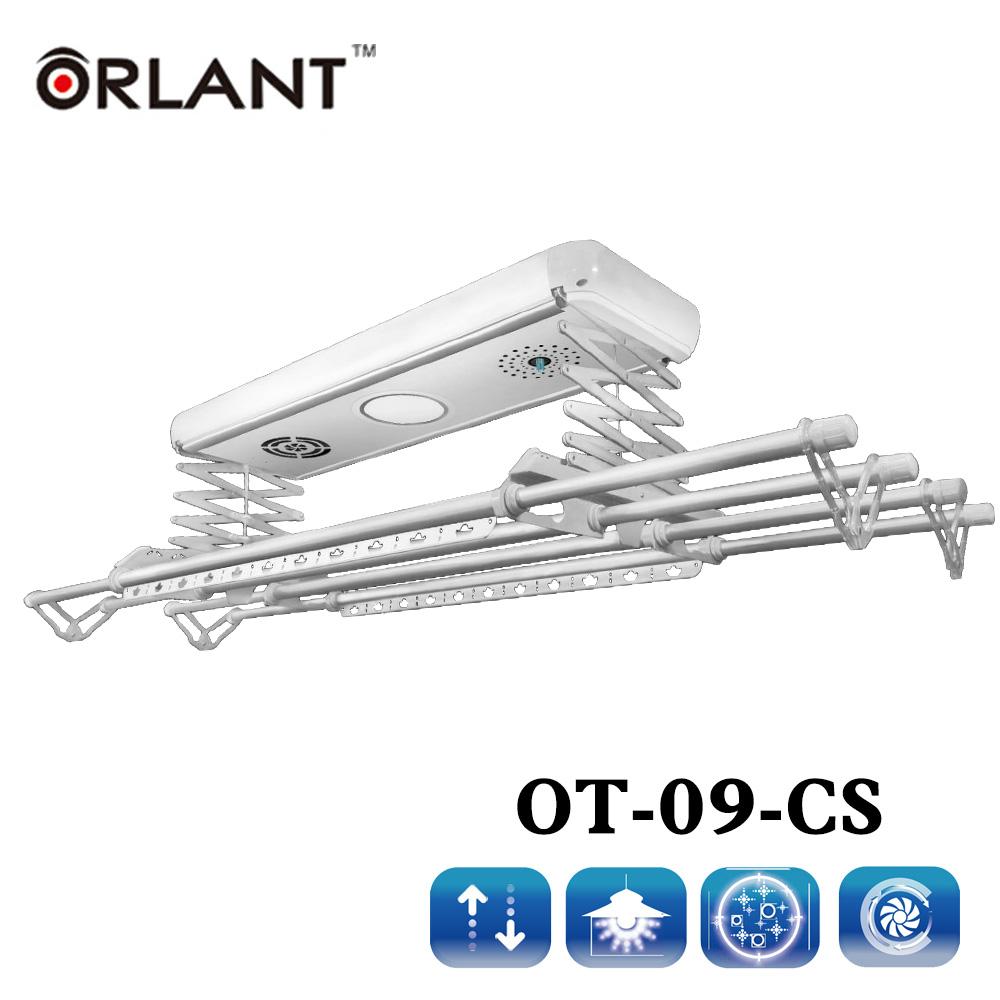 歐蘭特 ORLANT 電動遙控升降曬衣架(OT-09-CS)(附基本安裝)