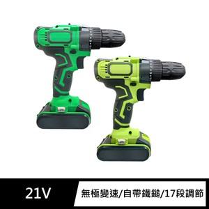 真21V衝擊版電鑽33件豪華組墨綠色
