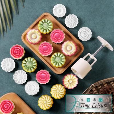 Time Leisure 中式手壓糕點/綠豆糕/月餅模具 50g+6立體花片組
