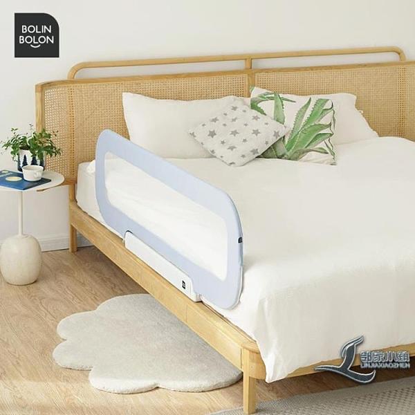睡眠床護欄寶寶防摔防護欄嬰兒童床圍床邊擋板圍欄【邻家小鎮】