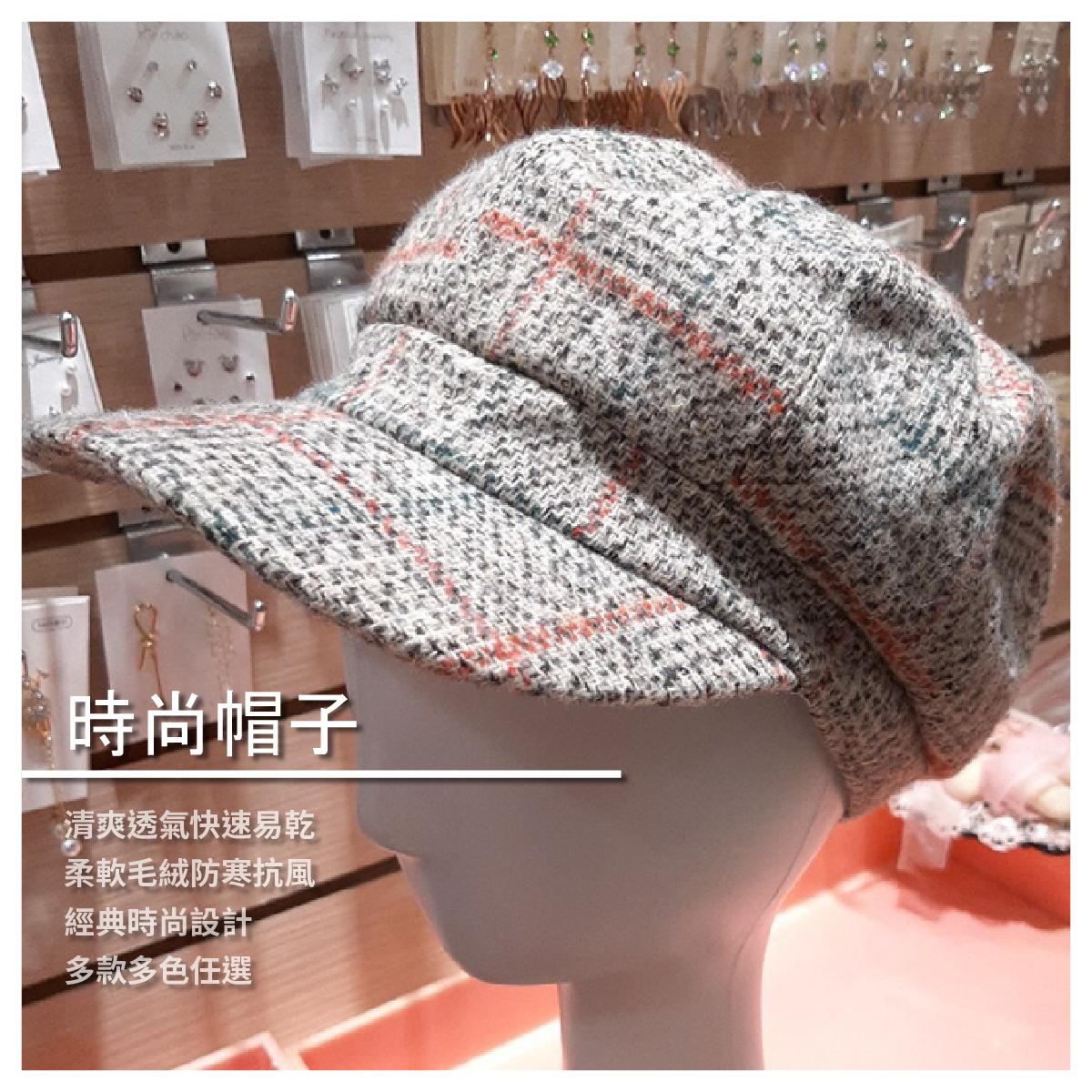 【維羅妮卡手作精品鋪】時尚帽子