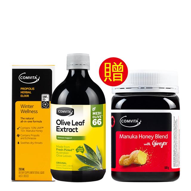 【Comvita 康維他】 蜂膠草本蜜糖露+原味橄欖葉萃取精華液