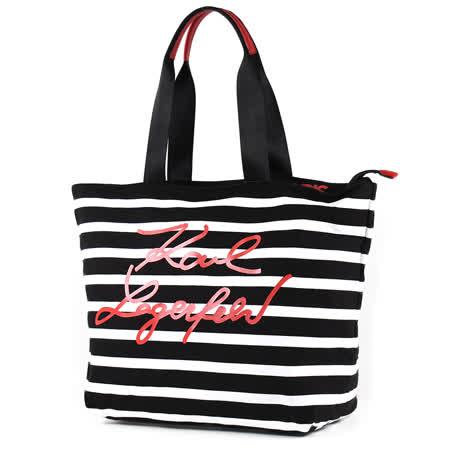 KARL LAGERFELD 黑白條紋品牌草寫帆布拉鍊托特包-黑白/大