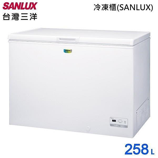【南紡購物中心】【SANLUX台灣三洋】258L 上掀式冷凍櫃SCF-258GE(含運不含裝)