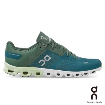 【ON】瑞士雲端科技跑鞋-流星雲(男款 大地綠)