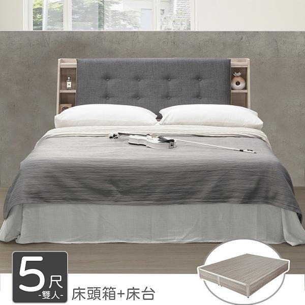 YoStyle 仙蒂收納床台組-雙人5尺 床組 雙人床 床頭箱 新房 嫁妝 專人配送安裝