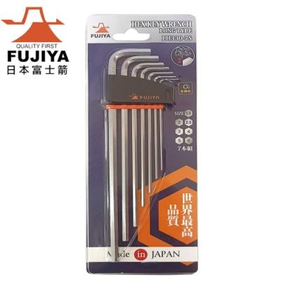 【FUJIYA】加長六角板手組-7支組