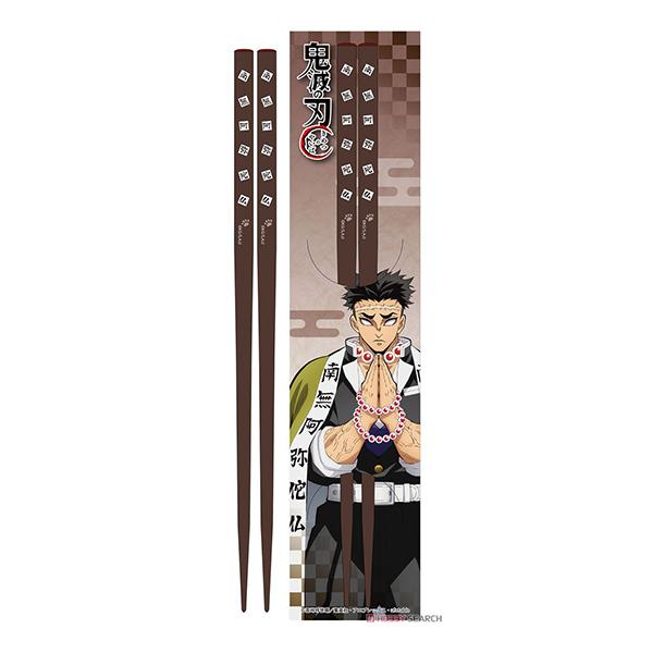 《鬼滅之刃》筷子-悲鳴嶼行冥