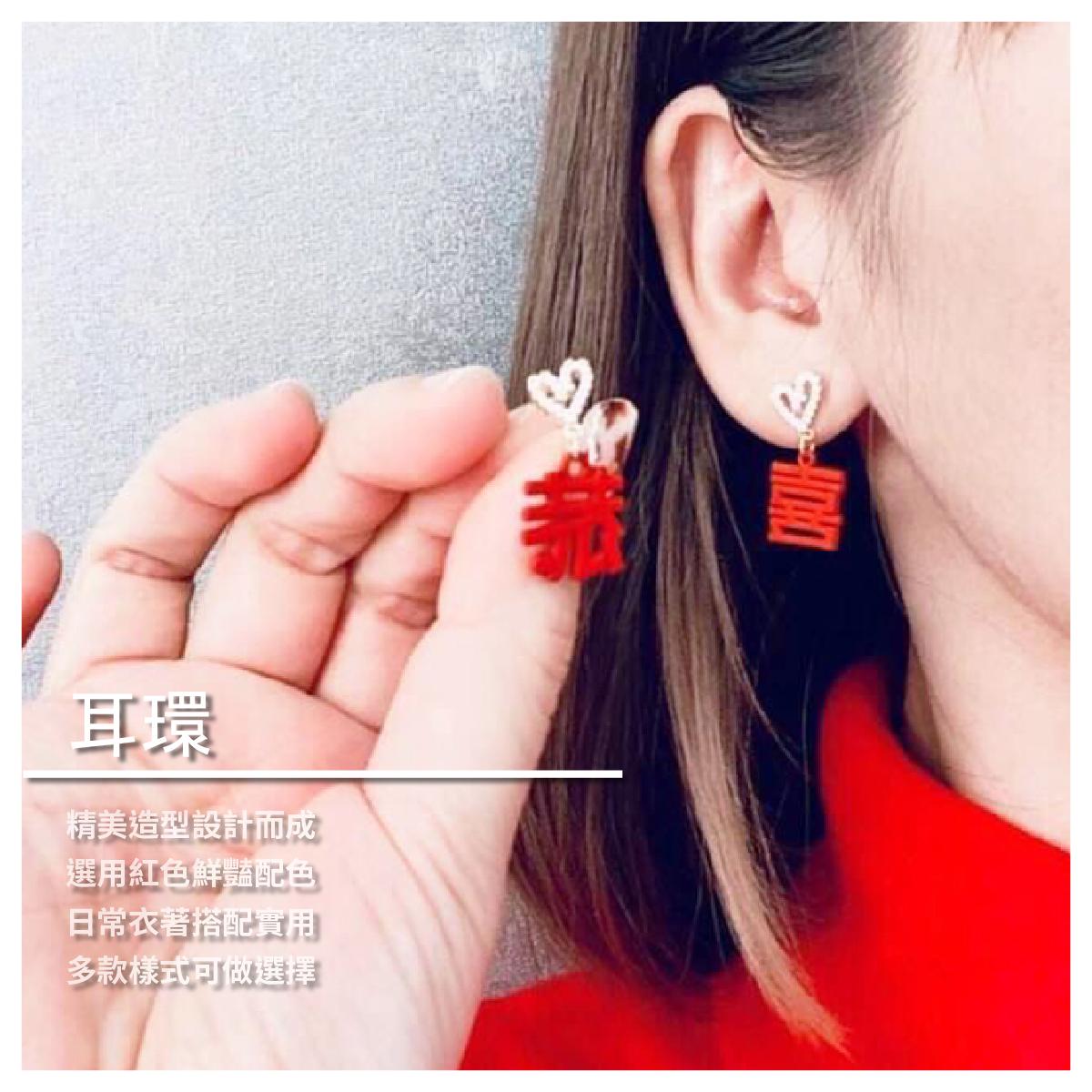【維羅妮卡手作精品鋪】耳環