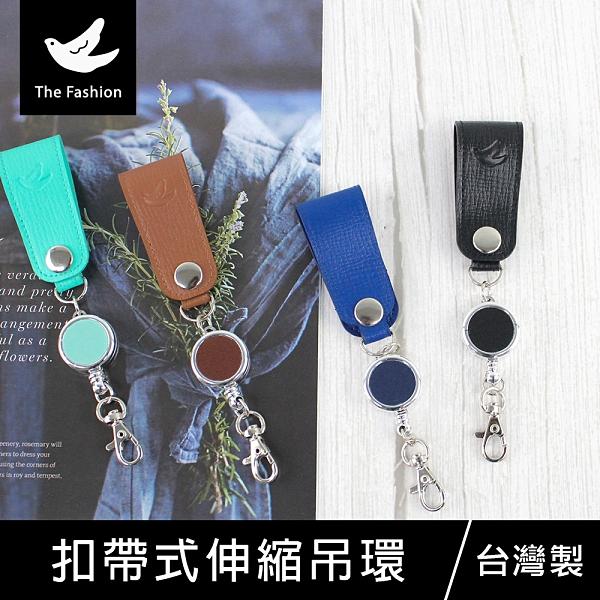 珠友 TF-30028 扣帶式伸縮吊環/吊掛扣-The Fashion
