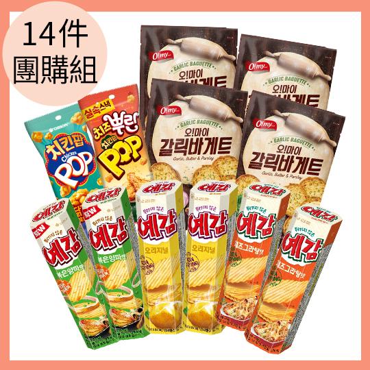 【韓國美食】年節零食箱14件組 (洋芋片x6+雞米花x4+大蒜麵包(大)x2+大蒜麵包(小)x2)