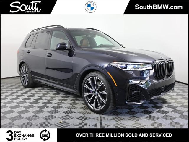 [訂金賣場] 2020 BMW X7