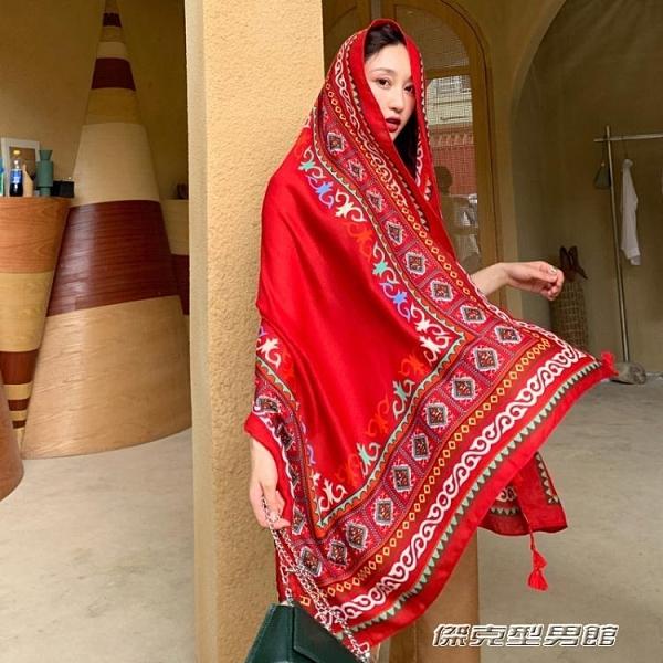 【快出】民族風披肩圍巾兩用海邊防曬沙灘絲巾紅色超大紗巾女沙漠旅遊拍照