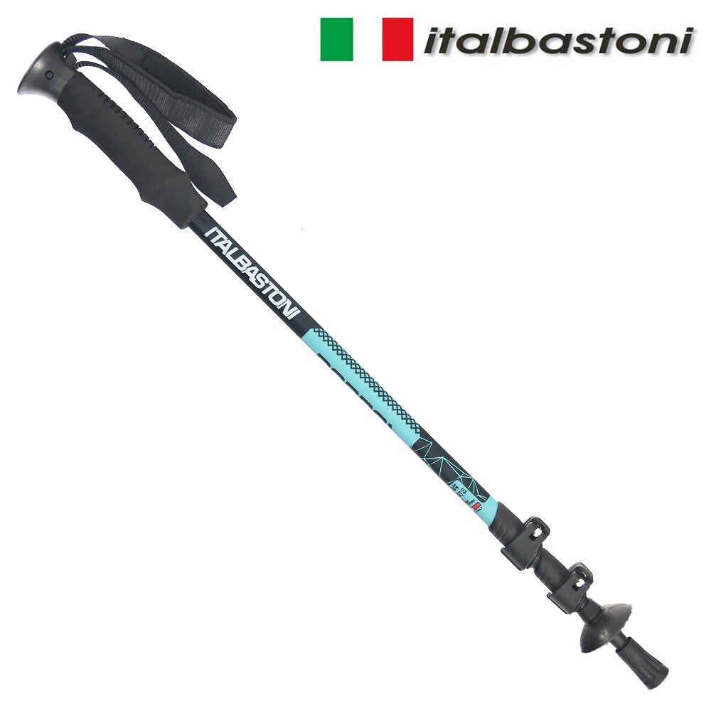 義大利 italbastoni PORDOI 鋁合金快扣登山杖-湖水綠