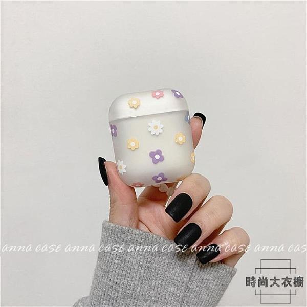 蘋果airpods2代保護套磨砂矽膠軟殼Pro3代藍牙耳機殼【時尚大衣櫥】