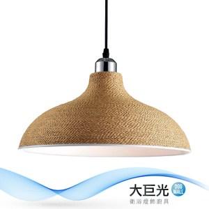 【大巨光】典雅風-E27 單燈吊燈-小(ME-3532)