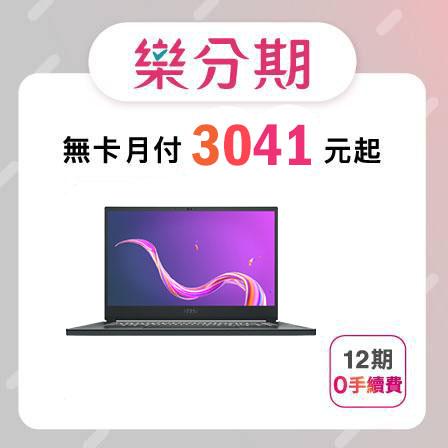 【MSI】Creator 15 A10SFT-072TW 灰(i7-10875H/16G/RTX2070-8G/1T SSD/Win10 Pro/FHD/15.6)-先拿後pay