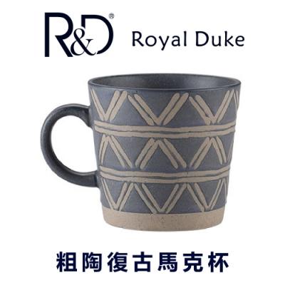 【Royal Duke】復古粗陶馬克杯-藍圖騰