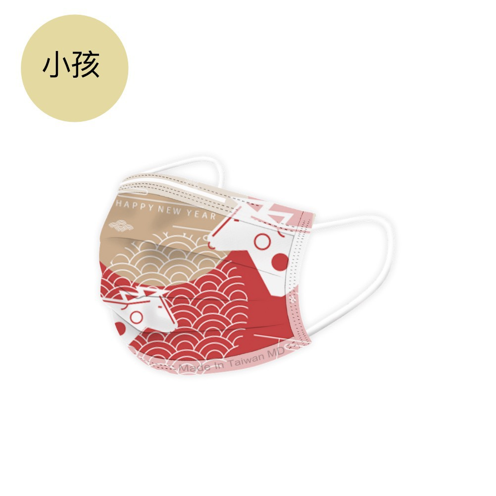 【STYLEi】牛year系列 紅圖大展 兒童醫療口罩 ( MIT+MD雙鋼印) 一盒 30入