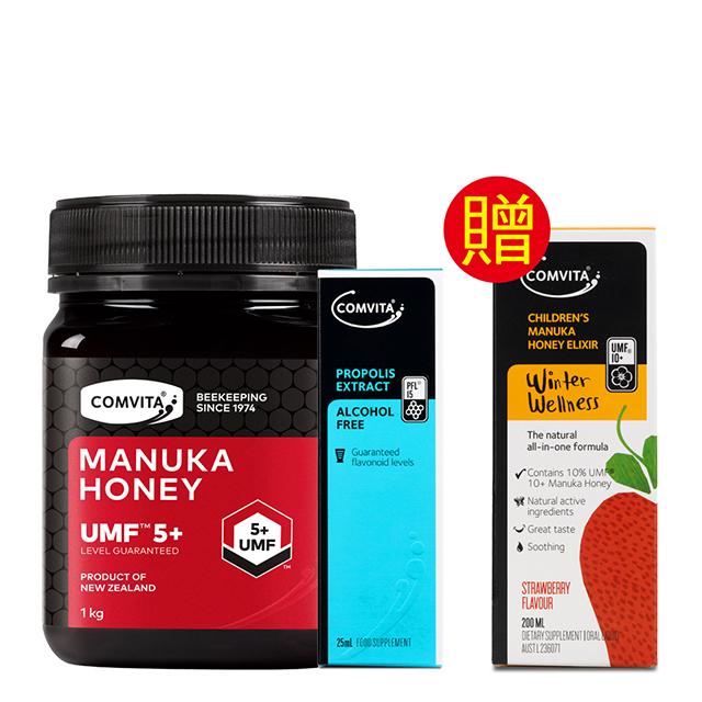 【Comvita 康維他】 UMF5+麥蘆卡蜂蜜+PFL15蜂膠