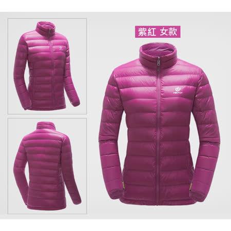 TECTOP探拓戶外【女款】輕薄羽絨立領外套.桃紅色/紫紅色