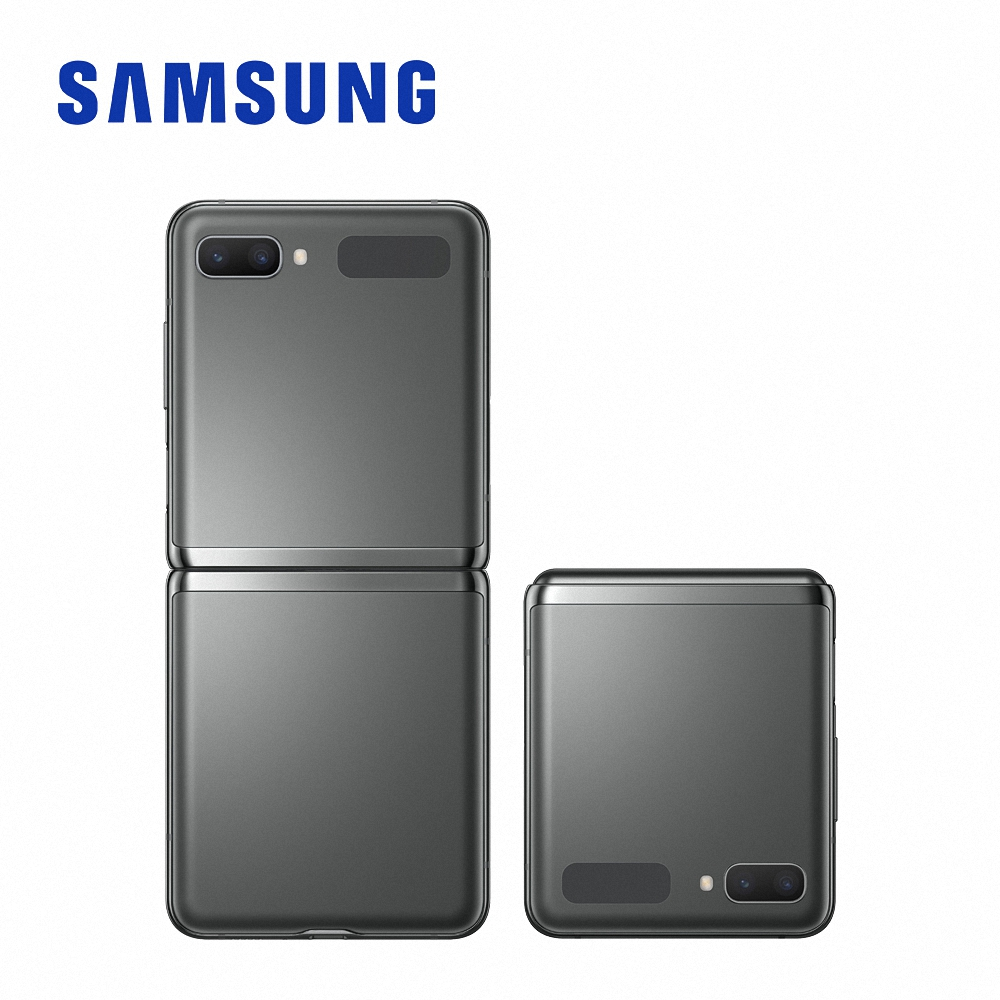 SAMSUNG Galaxy Z Flip 5G (8G/256G) 智慧型手機 頑美灰