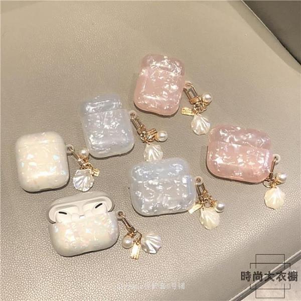 airpods pro保護套殼耳機矽膠盒3代可愛透明軟殼男女掛件【時尚大衣櫥】