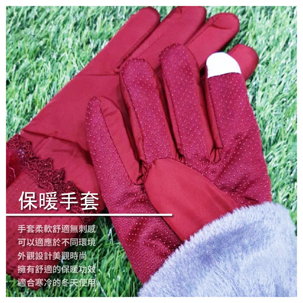 【維羅妮卡手作精品鋪】保暖手套