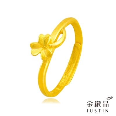 金緻品 黃金戒指 幸運之選 0.56錢