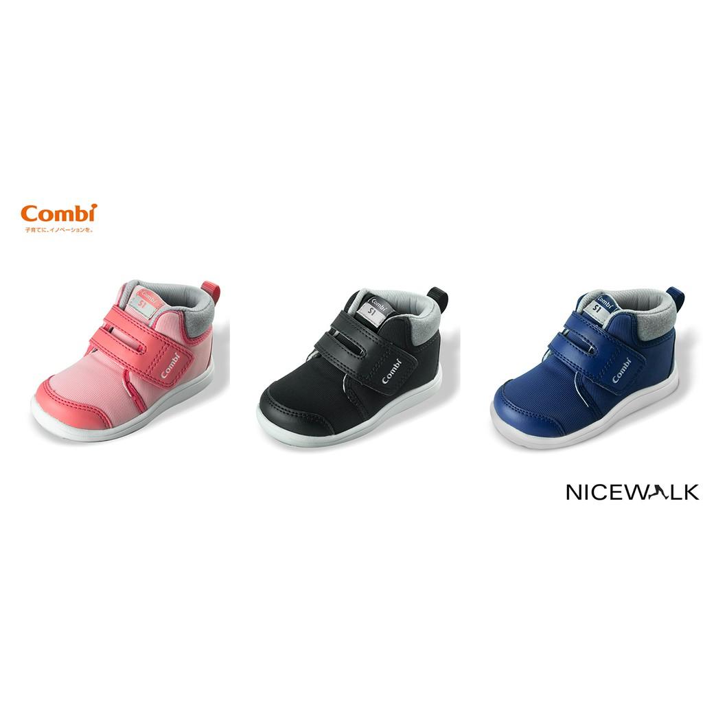 康貝 Combi NICEWALK 醫學級成長機能鞋-3色